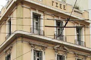 ΓΣΕΕ: Εθνική ήττα η συγκρότηση Επιτροπής Εμπειρογνωμόνων για τα εργασιακά